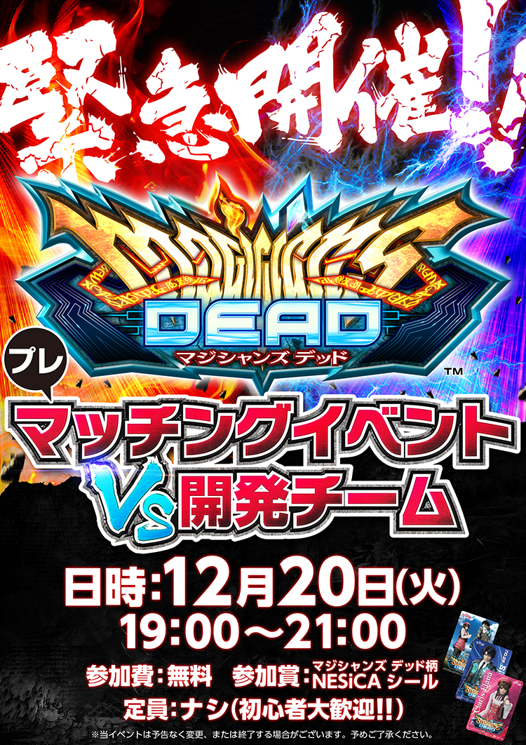 event_20161220